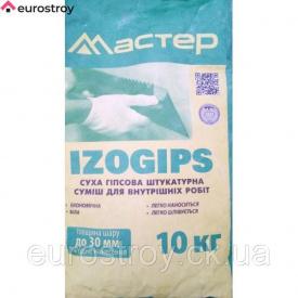 Шпатлёвка стартовая Мастер Изогипс 10 кг