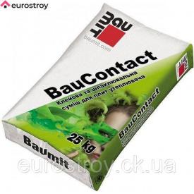 Клеевая смесь BAUCONTACT 25 кг Baumit