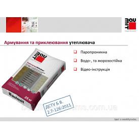 Клеевая и армировочная смесь для ППС и МВ Baumit UniversalKleber