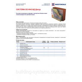 Базальтовая вата ТехноНИКОЛЬ 120 плотности Технофас Оптима 100 мм