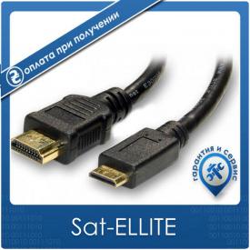 HDMI-mini HDMI кабель Atcom 3 м
