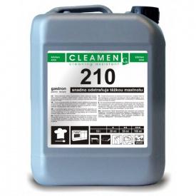 Знежирювач CLEAMEN 210 (GASTRON 1L) - 5 л