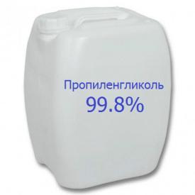 Пропиленгликоль 1кг