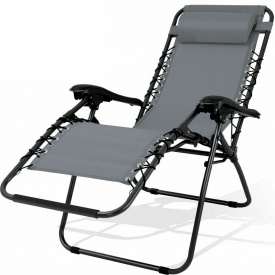 Шезлонг, лежак садовый кресло для отдыха Kesser (KE15235) Светло-серый
