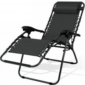 Шезлонг, лежак садовый кресло для отдыха Kesser (KE15235) Темно-серый