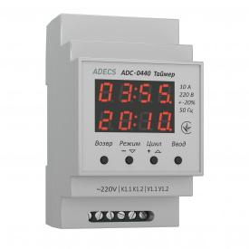 Таймер циклический ADECS ADC-0440