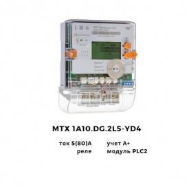 Однофазный счетчик MTX 1A10.DF.2L0-YD4