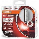 Лампа ксеноновая Osram D1S 66140XNL-HCB-DUO Night Breaker Laser +200% (2 шт. в блистере)