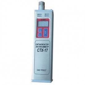 Переносной сигнализатор газа СТХ-17-88 (изобутан)