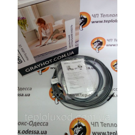 Нагрівальний кабель GrayHot 15 1068 Вт 5,3 - 8,9 м2