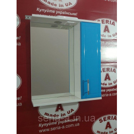 Зеркальный шкаф с подсветкой Z1\4 60 см голубой