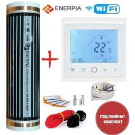 Пленочный теплый пол Enerpia-220Вт/м² 4,0м² (0.5м х 8м) /880Вт под ламинат с сенсорным программируемым терморегулятором TWE02 Wi-Fi
