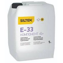 SILTEK Е-33 5 кг Суміш для еластичної гідроізоляції двокомпонентна