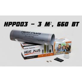 Комплект Теплый пол серия премиум HPР003 (3 м2 660 Вт)