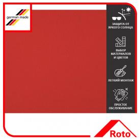 Шторка тканева Designo ZRS R4/R7 DE 06/11 M AL 2-R21