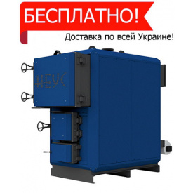 Котел длительного горения НЕУС-Т 600 кВт