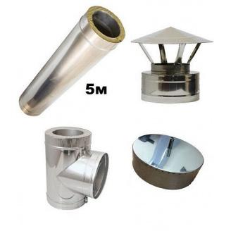 Комплект дымохода 5 метров нерж/нерж 160/220 мм сталь 0,6 мм