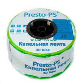 Эмитерная капельная лента PRESTO-PS 3D-20-500 3D Tube 0,18 (2,7л/ч) (20см) 500м