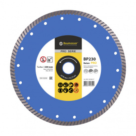 Алмазный диск Baumesser Beton PRO 1A1R Turbo 230x2,6x9x22,23 (90215008017)