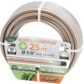 Шланг поливочный Claber Elegant Plus 5/8 25 м (82023) Silver