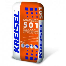 Штукатурка цементно-известковая KREISEL KALKZEMENT MASCHINENPUTZ 501, 25 кг