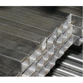 Труба алюминиевая профильная 50х25х2 мм