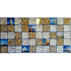 Панели ПВХ Грейс Море 0,3 мм 955х480 мм