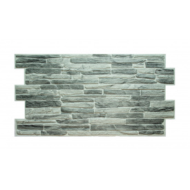 Панели ПВХ Грейс Сланец серый 0,3 мм 955х488 мм