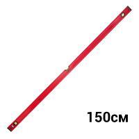 Рівень 3 капсули 150 см ULTRA (3734152)