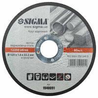 Круг отрезной по металлу и нержавеющей стали 125х1.6х22.2 мм 12250 об/мин SIGMA (1940091)