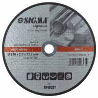 Круг отрезной по металлу и нержавеющей стали 230х2.5х22.2 мм 6650 об/мин SIGMA (1940321)
