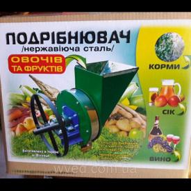 Измельчитель овощей и фруктов ПОФ ручной нержавейка