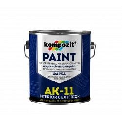 Краска для бетонных полов KOMPOZIT АК-11 серая 10 кг