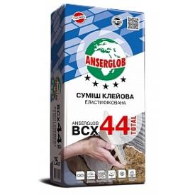 Клей для плитки эластифицированный ANSERGLOB BCX 44 TOTAL 25 кг