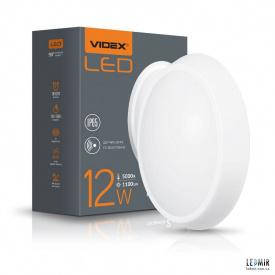 Светодиодный светильник Videx 12W-5000K Белый с микроволновым датчиком движения и сумеречным датчиком