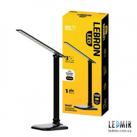 Светодиодная настольная лампа Lebron 10W-4100K Черная