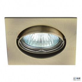 Светодиодный светильник Kanlux NAVI CTX-DT10-AB MR16 Латунь