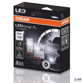 Светодиодная автолампа Osram PSX24 W 12 V 6,7 W PG 20/7 комплект (2 шт)