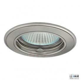 Светодиодный светильник Kanlux BASK CTC-5514-SN/N MR16 Никель