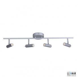 Светодиодная люстра Kanlux TUME 4x6W-3000K серый