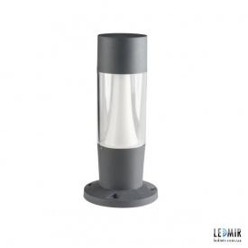 Накладной светильник Kanlux INVO TR 47-O-GR GU10, серый