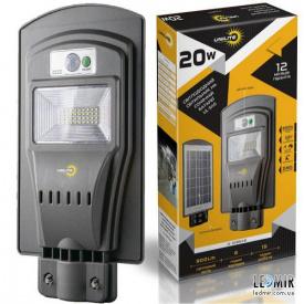 Уличный светодиодный светильник Vargo UNILITE 20W-6500K на солнечной батарее с датчиком движения