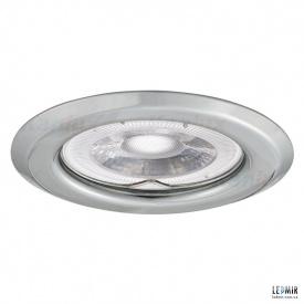 Светодиодный светильник Kanlux Argus CT-2114-C MR16 Хром