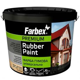 Краска резиновая FARBEX Универсальная белая 12 кг