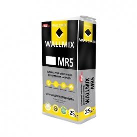 Штукатурка декоративная белая Wallmix МR-5 Короед зерно 2,0 мм 25 кг