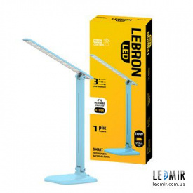 Светодиодная настольная лампа Lebron 10W-4100K Голубая