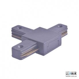Конектор T-подібний для шинопровода однофазного Feron LD1003 Чорний