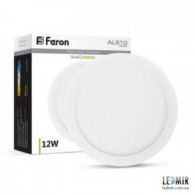 Светодиодная панель Feron AL510 12W-4000K