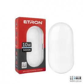 Светодиодный светильник ETRON 1-EСP-503-E 10W-5000К