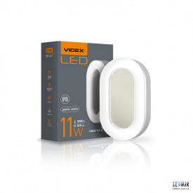 Светодиодный ART светильник Videx овал 11W-5000K Белый